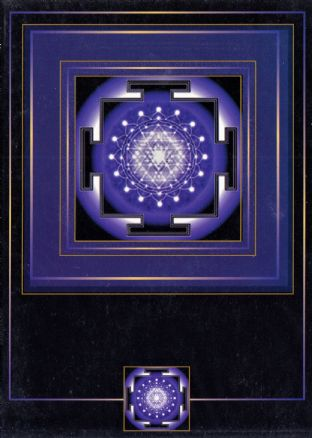 Symbols of the Sacred Blank Greetings Card - Sri Yantra - SALE